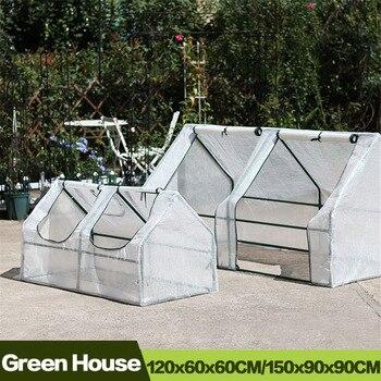 Mini cubierta de jardín con cremallera de aislamiento de flores durables al...