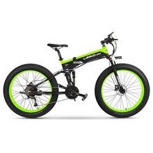 "Scorching Sale Ebike with 26"" 48v 1000w Massive Energy Electrical Bike/snow Ebike Fats Tire Folding Electrical Seaside Cruiser Bicycle"