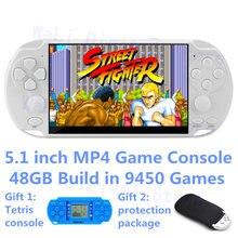 Новый 51 дюйма 48 ГБ 128bit игровой консоли встроенный 9450
