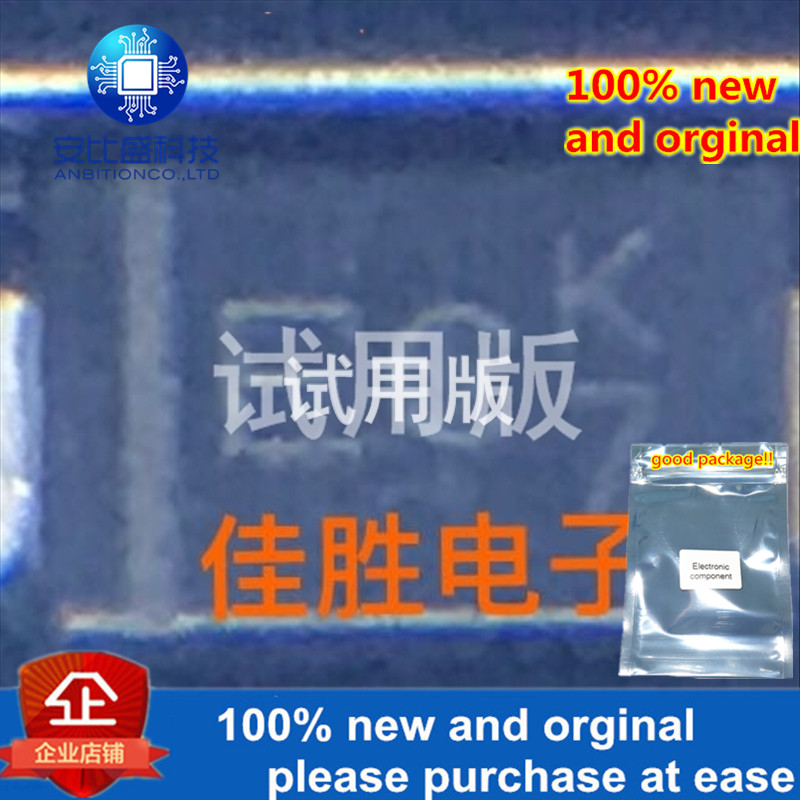 30pcs 100% New And Orginal SS3040HE 3A40v Built-in Thermal Schottky Diode SOD123HE Silk-screen EC In Stock