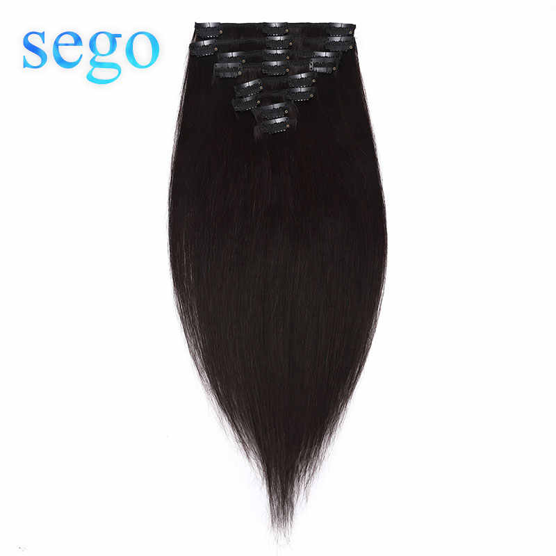 "SEGO 75-120G 10""-24"" Non-Remy Hair 8Pcs Set Clips In 100% Human Hair Extensions Straight Natural Brazilian Hair Blonde"