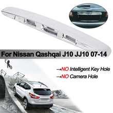 Prata traseira bagageira boot porta garra galvanizada tampa alça guarnição capa sem i-key & buraco da câmera para nissan qashqai 2007-2014