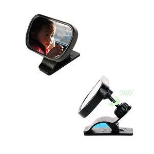 Автомобильное детское зеркало заднего вида, детское зеркало заднего вида с присоской для наблюдения, вращение на 360 градусов, зеркало заднего вида # PY10