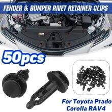 50pcs 9mm Fender Fastener Clips Bumper Rivet Retainer Fixed Clamps for Toyota Prado Corolla RAV4