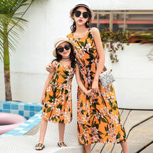 Summer Fashion Cotton Printed Long Mother and Daughter Dress Banquet Dress Bandage High Waist Slim Family Parent-child Wear 2021