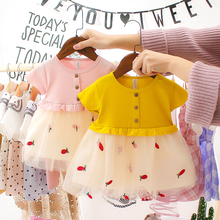 цена Summer Baby Girls Dress Tutu Princess Dress Infant Birthday Party Dress For Newborn Kids Clothes Vestidos онлайн в 2017 году