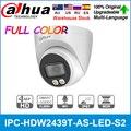 Dahua IPC-HDW2439T-AS-LED-S2 4-мегапиксельная IP-камера, полноцветная H.265 + IVS, Интеллектуальное обнаружение, встроенный микрофон, IP67 купольная камера