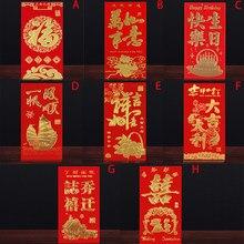 6 pçs/set pacote vermelho de ano novo chinês hongbao para o presente do festival chinês da primavera em envelopes vermelhos presentes