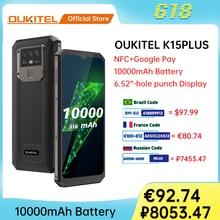OUKITEL K15 плюс 10000 мАч NFC Смартфон 6,52