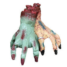 Halloween Walking Fake Hand Horror Props Bloody Haunted House Party Decoration Scary Supplies