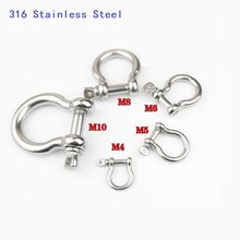 10PCS/LOT 316 Stainless Steel Bow Shackle Screw Pin M4 M5 M6 M8 M10 Heavy Duty Safety Stainless Steel Bow Achor Shackle