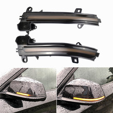 Dynamic Turn Signal Light LED Side Wing Rearview Mirror Indicator Blinker Repeater For BMW F20 F21 F22 F30 E84 1 2 3 4 Series universal replacement carbon fiber mirror cover for bmw rearview door mirror covers x1 f20 f22 f30 gt f34 f32 f33 f36 m2 f87 e84