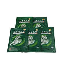 40 Pcs/5 bags Pain Relief Arthritis Capsicum Plaster Vietnam  Balm Patch Cream Body  Massager Meridians Stress цена