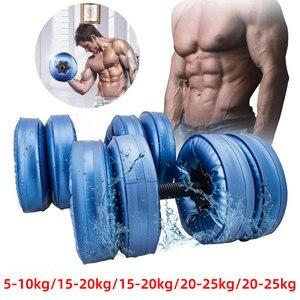 2pcs Dumbbell Body Workout Bod