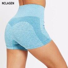 Yoga Shorts Mini Butt Lift Fashion Seamless High Waist Jacquard Sportswear Women Nylon Workout Yogaings GYMs Shorts NCLAGEN