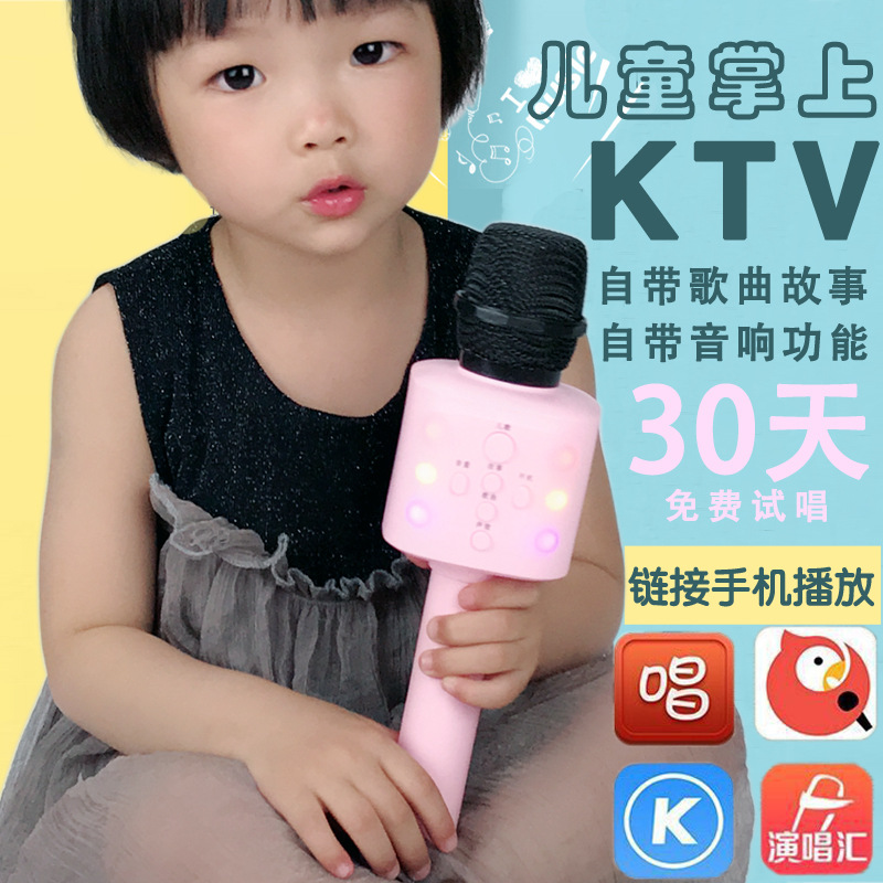 Singing Children Microphone 3-6-Year-Old Chargeable Karaoke Can Microphone With PA Kids Baby Toy