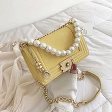 High-grade leather womens bag Korean version chain single shoulder small fashion splice oblique span lock square