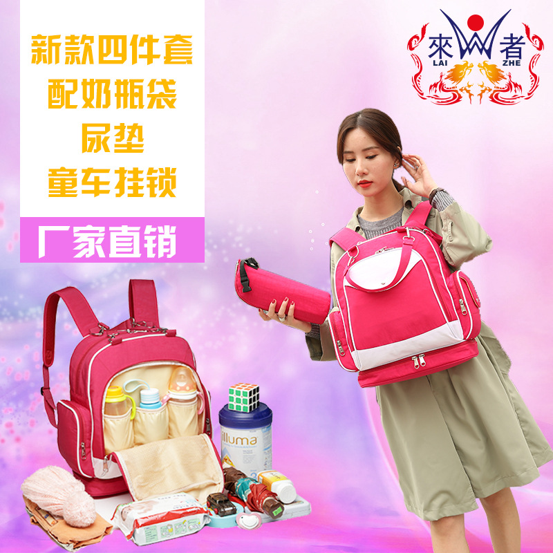 2017 New Style Listing It, Selection Environmentally Friendly Nylon Fabric, Inside Waterproof. With Medical Use