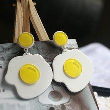 Женские акриловые серьги капли с яичницей модные геометрические