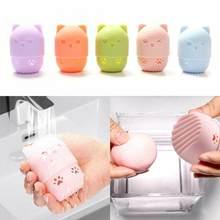 Silicone macio pó puff rosa gato esponja titular titular de secagem ovo suporte beleza esponjas caso para lavar cosméticos compõem ferramentas