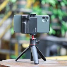 Drahtlose Bluetooth Smartphone Selfie Booster Tragbare einhand Griff Grip Telefon Stabilisator Stand Halter Auslöser