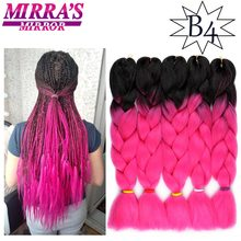 Mirra's Mirror 24inch Jumbo Braids Pink Purple Ombre Braidng Hair
