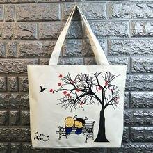 Новинка женская сумка для покупок 5 шт вместительная Холщовая