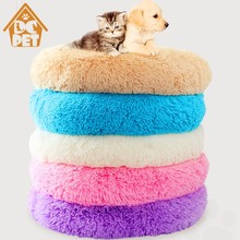 Round Dog cat Bed pet nest Washable Pet Cat House Dog Breathable Lounger Sofa deep sleep cat litter kennel Super Soft Plush Pads(China)