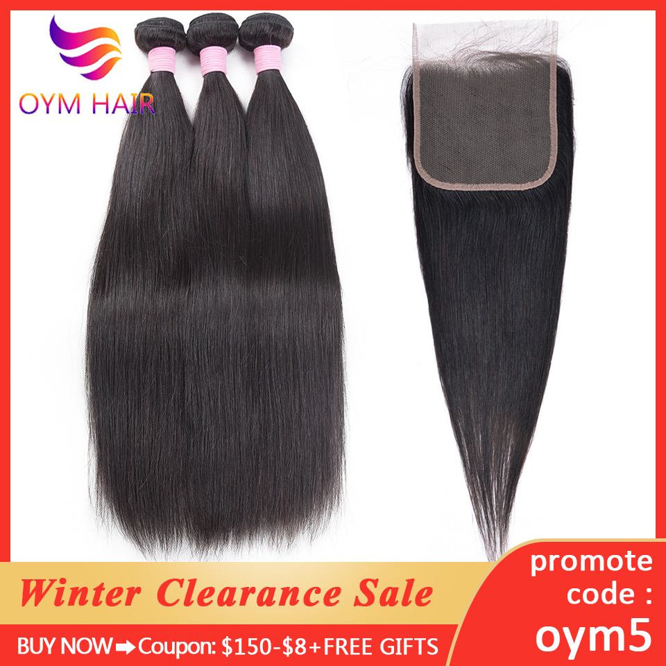 OYM HAIR Straight Hair Bundles With Closure Malaysian Remy Human Hair Bundles With Closure 8-26inch Bundles With 5x5 Closure