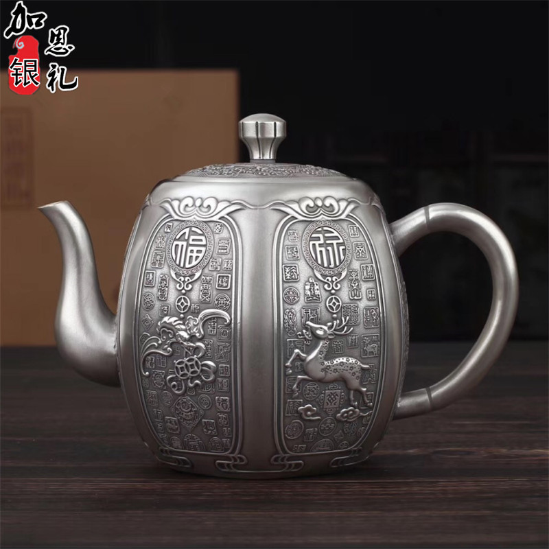 Tea set, stainless steel teapot, silver teapot, hot water teapot, kung fu tea set.