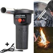 Souffleur d'air Portable pour barbecue, outils pour pique-nique, Camping, souffleuse à feu, alimentation par câble USB