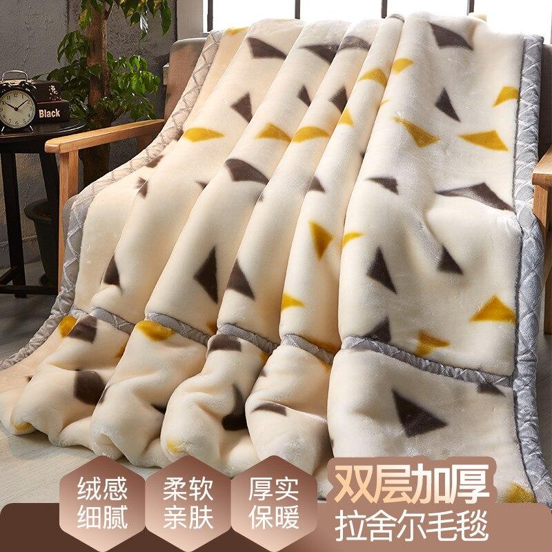 Nouveau Design Raschel couvertures pour enfant dessin animé couverture jeter couverture de haute qualité literie épais chaud sur le canapé lit CF - 4