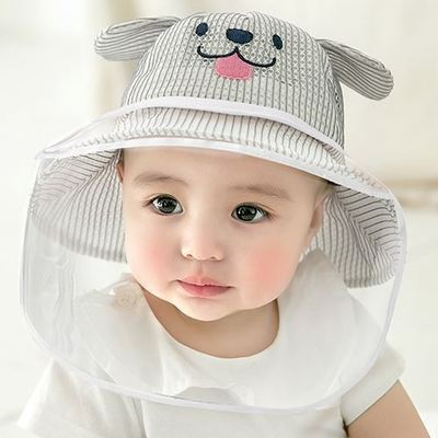 Baby Infant boy Girl Sun Hat summer mesh Cotton Children Kids Bucket Cap Eye Face shield Protection mask  removable Anti-saliva 1