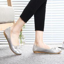 2020 Men And Women Casual Skateboard Athletic Shoes Cushioning Bowling Shoe 05