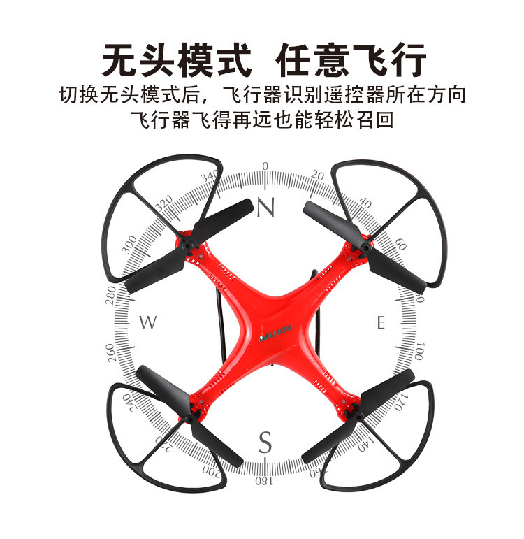 Remote-control Four-axis Aircraft Remote Control Aircraft Drop-resistant Quadcopter Unmanned Aerial Vehicle High-definition Aeri