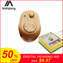 K-86 Mini Invisible In Ear Digital Hearing Aid Sound Amplifier Adjustable Sound Enhancement Earplugs Personal Health Care
