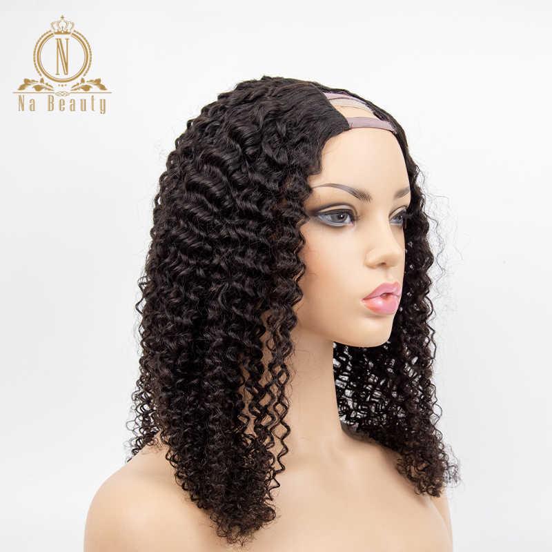 Pelo humano rizado U parte pelucas corto rizado Bob peluca Remy parte media 150% para mujeres cabello Natural color negro para mujer