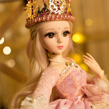 beautiful lovely prety doll like a princess a great gift for girl then she will love you so much so much in love