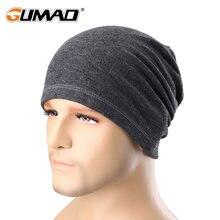 Зимние флисовые шапочки теплая Кепка для бега ветрозащитная