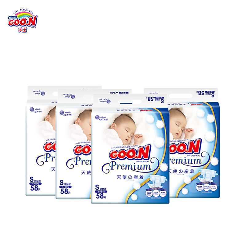 Baby Diapers Pull-up Pants Light and Breathable Cotton Feel Soft Line