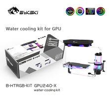 Комплект жидкостного кулера bykski для охлаждения видеокарт/комплект