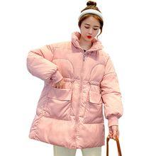 Зимняя женская пуховая куртка дизайн хлеба пальто верхняя одежда