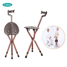 Cofoe Adjustable Aluminium Walking Cane with Seat Folding Crutch Stool Telescopic Walking Stick Chair 3 Leg Sitting Tripod Cane