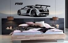 カスタマイズ可能なパーソナライズ名前R8スーパーカービニールの壁のステッカースポーツカー愛好家ユースルームshoolホーム壁デカール2CE20