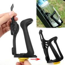 Bicycle plastic bottle cage Mountain bike bicycle cup holder Adjustable size equipment accessories