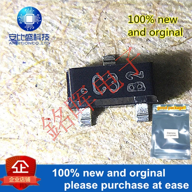 20pcs 100% New And Orginal KDS226 1SS226 Silk-screen C3 SOT23 In Stock