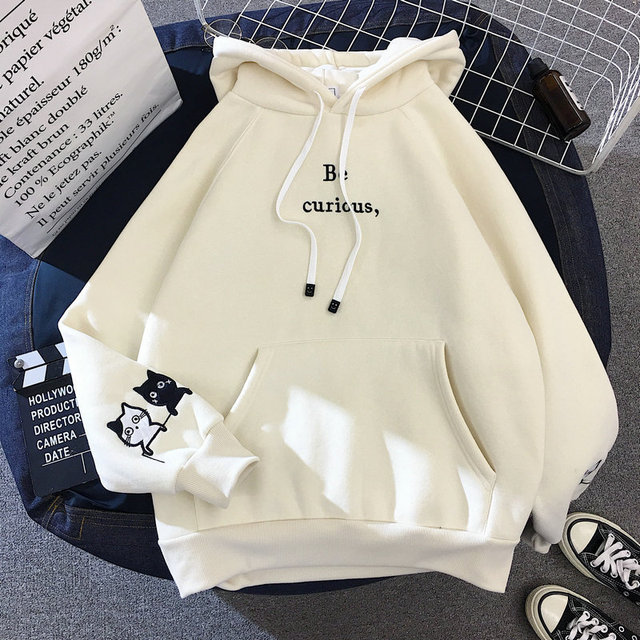 CUTE CAT BE CURIOUS THEMED HOODIE (4 VARIAN)