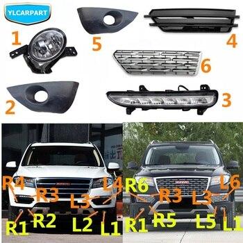 For Haval H8,Car front light frame,daytime running light