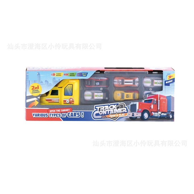 Children Hand Container Large Size Storage Freight Truck Set Model Car Model Parent And Child Boy Toy