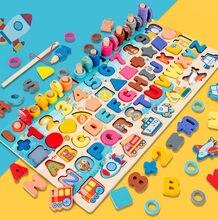 Детская математическая игрушка для раннего обучения доска пазл